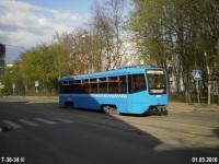 Москва. 71-619К (КТМ-19К) №5381