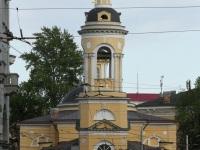 Москва. АКСМ-321 №7808