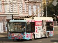 Москва. ТролЗа-5265.00 Мегаполис №7133