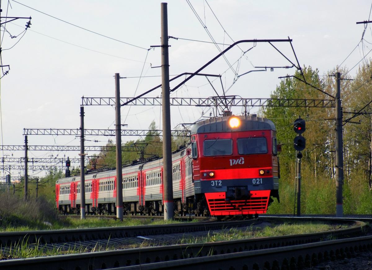Санкт-Петербург. ЭТ2-021