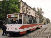 Санкт-Петербург. 71-147К (ЛВС-97К) №3103