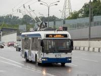 Москва. АКСМ-321 №1875