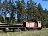 Тверь. ТУ7А-3152