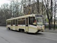 Москва. 71-619КТ (КТМ-19КТ) №1100