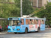 Москва. АКСМ-20101 №6816
