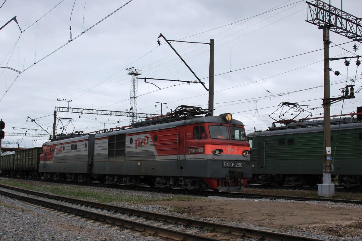 Кириши. ВЛ10-1290