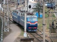 Москва. ЧС7-022