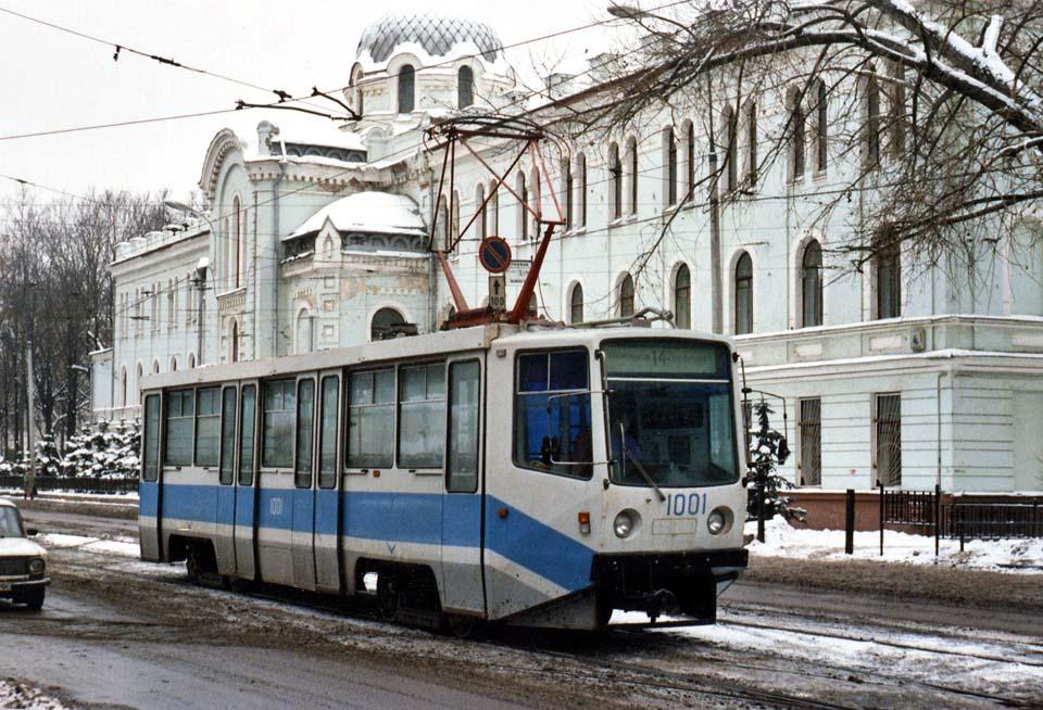 Москва. 71-608КМ (КТМ-8М) №1001