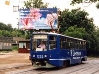 Москва. 71-608КМ (КТМ-8М) №1235