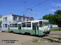 Казань. 71-402 СПЕКТР №2205