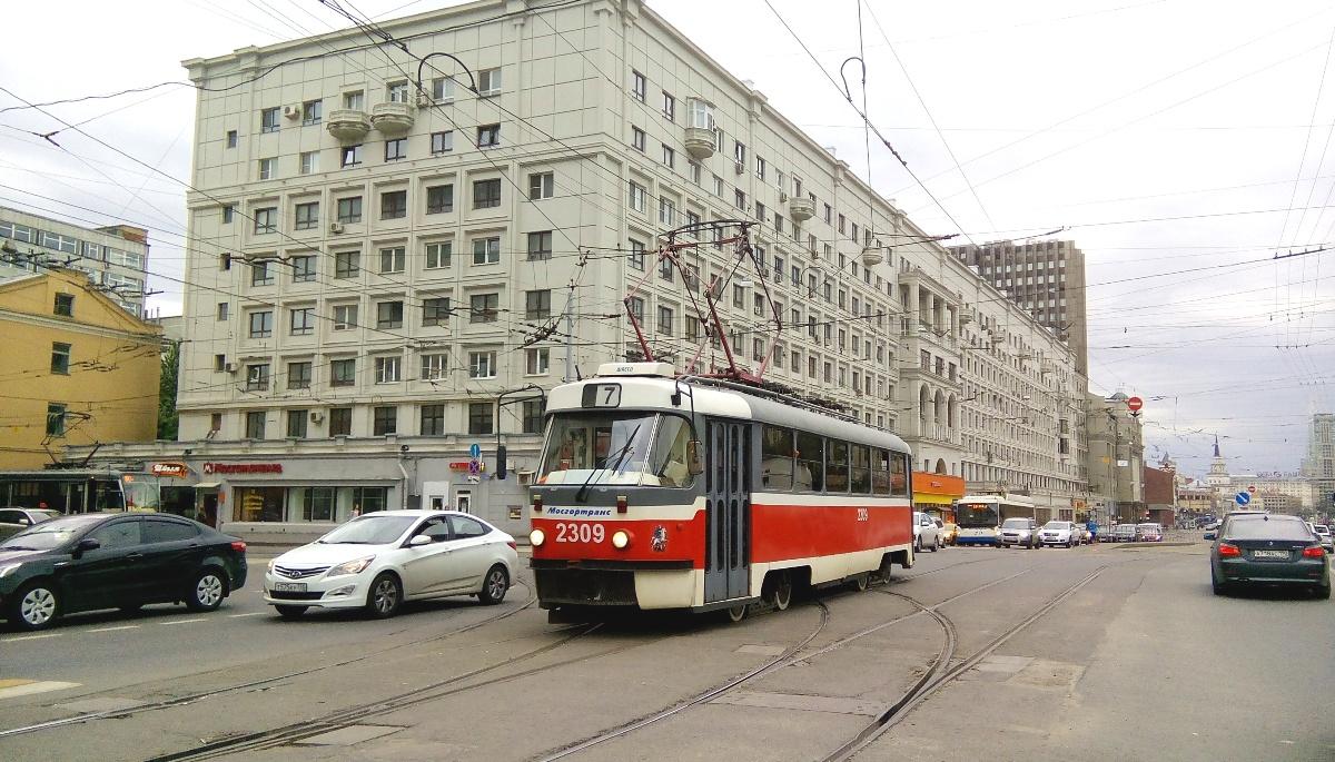 Москва. Tatra T3 (МТТА-2) №2309