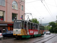 Пятигорск. Tatra KT4SU №131