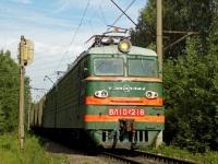 Санкт-Петербург. ВЛ10у-218