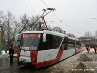 Санкт-Петербург. 71-152 (ЛВС-2005) №8334