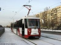 Санкт-Петербург. 71-152 (ЛВС-2005) №1105