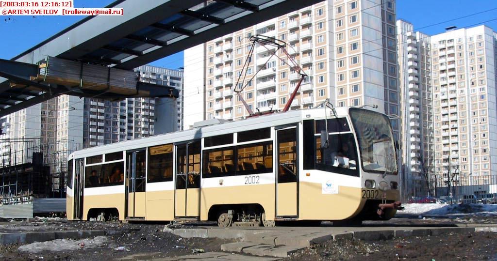 Москва. 71-619К (КТМ-19К) №2002