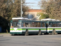 Подольск (Россия). ЗиУ-682 КР Иваново №1, ЗиУ-682 КР Иваново №3