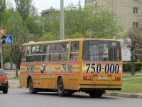 Тамбов. Ikarus 260 (280) н782ем