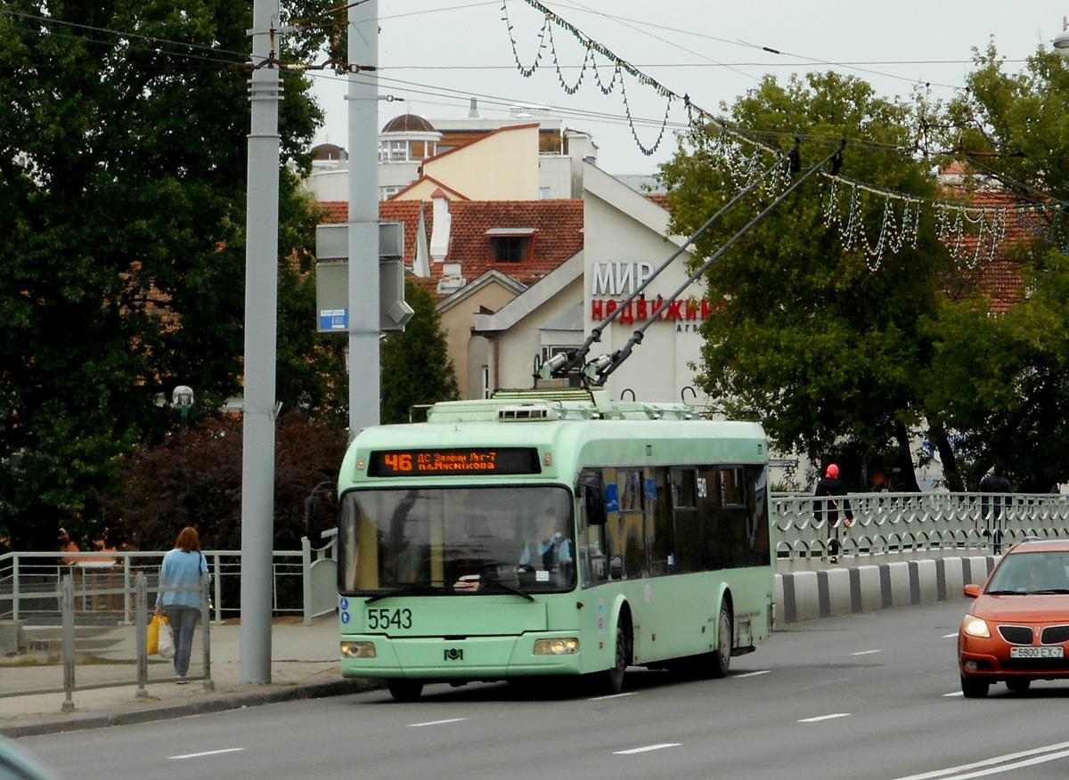 Минск. АКСМ-321 №5543