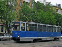 71-605А (КТМ-5А) №203