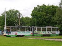 Пятигорск. Tatra KT4SU №139