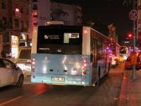 Стамбул. BMC Procity 34 LDL 65