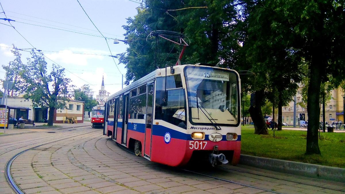 Москва. 71-619К (КТМ-19К) №5017