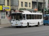 Тверь. ЛиАЗ-5256.26 ав844