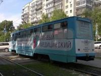 Хабаровск. 71-605 (КТМ-5) №380