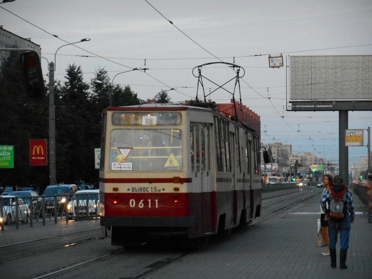 Санкт-Петербург. ЛВС-86К №0611