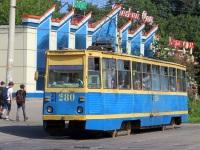 Владивосток. 71-605А (КТМ-5А) №280