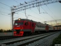 Москва. ЭТ2М-139