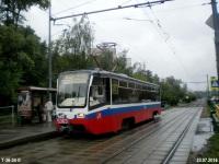 Москва. 71-619К (КТМ-19К) №5363