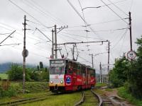 Пятигорск. Tatra KT4SU №153