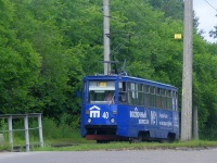 71-605А (КТМ-5А) №40