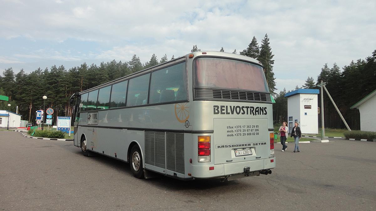 Минск. Setra S215HD AI4390-7