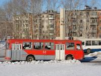 Амурск. ЛиАЗ-677М 2255ХБН