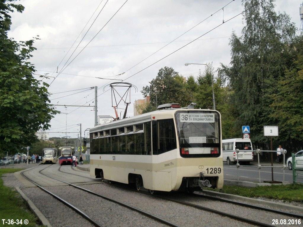 Москва. 71-619К (КТМ-19К) №1289