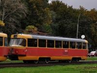 Москва. Tatra T3 (МТТЧ) №1351