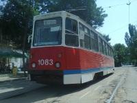 Николаев. 71-605 (КТМ-5) №1083