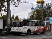 Смоленск. ЗиУ-682В-012 (ЗиУ-682В0А) №001