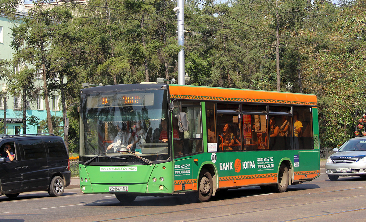 Иркутск. МАЗ-206.060 к216ат