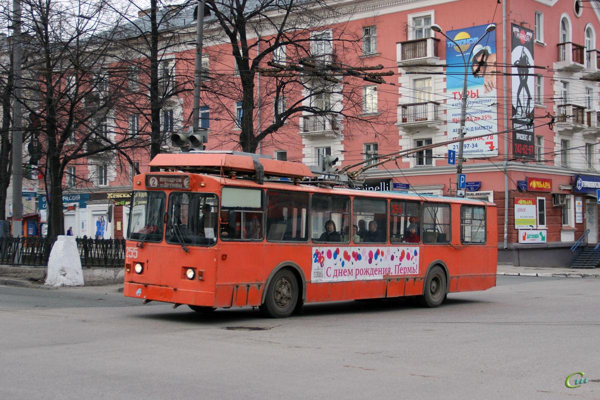 Пермь. ЗиУ-682 КР Иваново №255