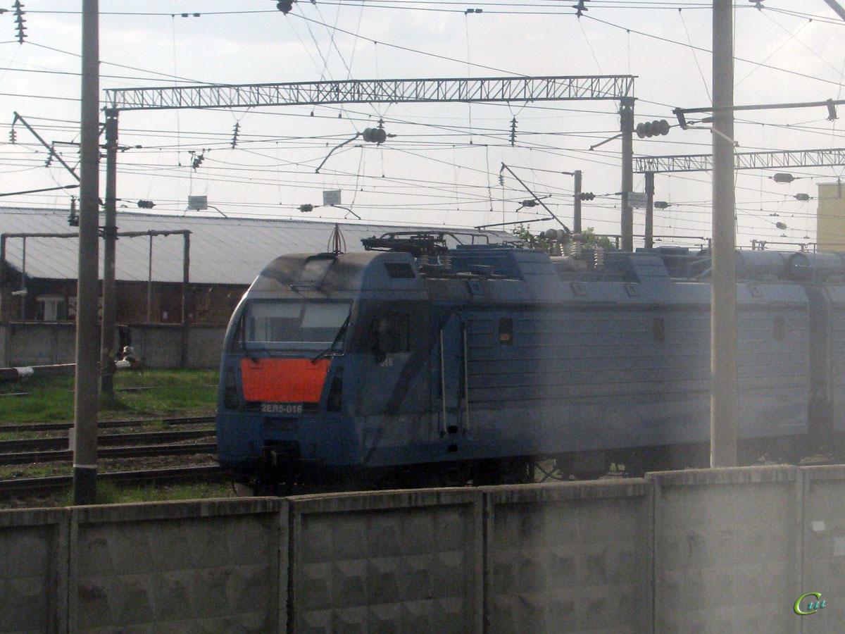 Подольск (Украина). 2ЭЛ5-016