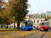Москва. Tatra T3 (МТТА) №2406, 71-619К (КТМ-19К) №5375