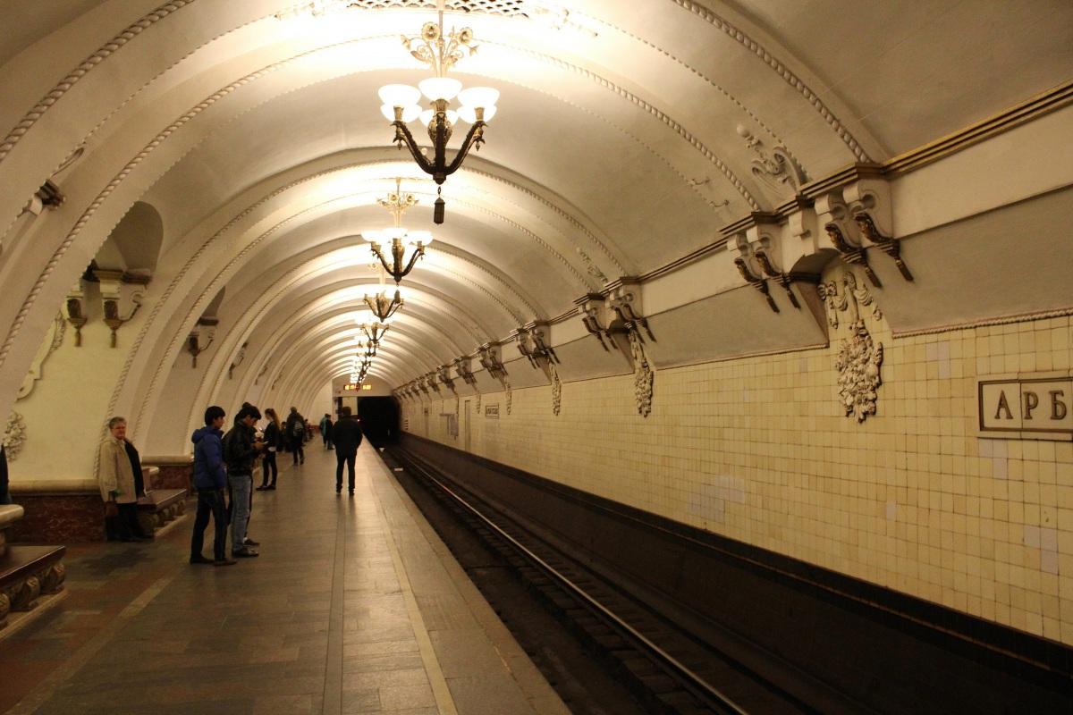 политическое станция метро арбатская фото словам актрисы, она
