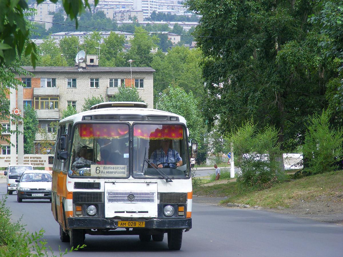 Амурск. ПАЗ-3205 ам028