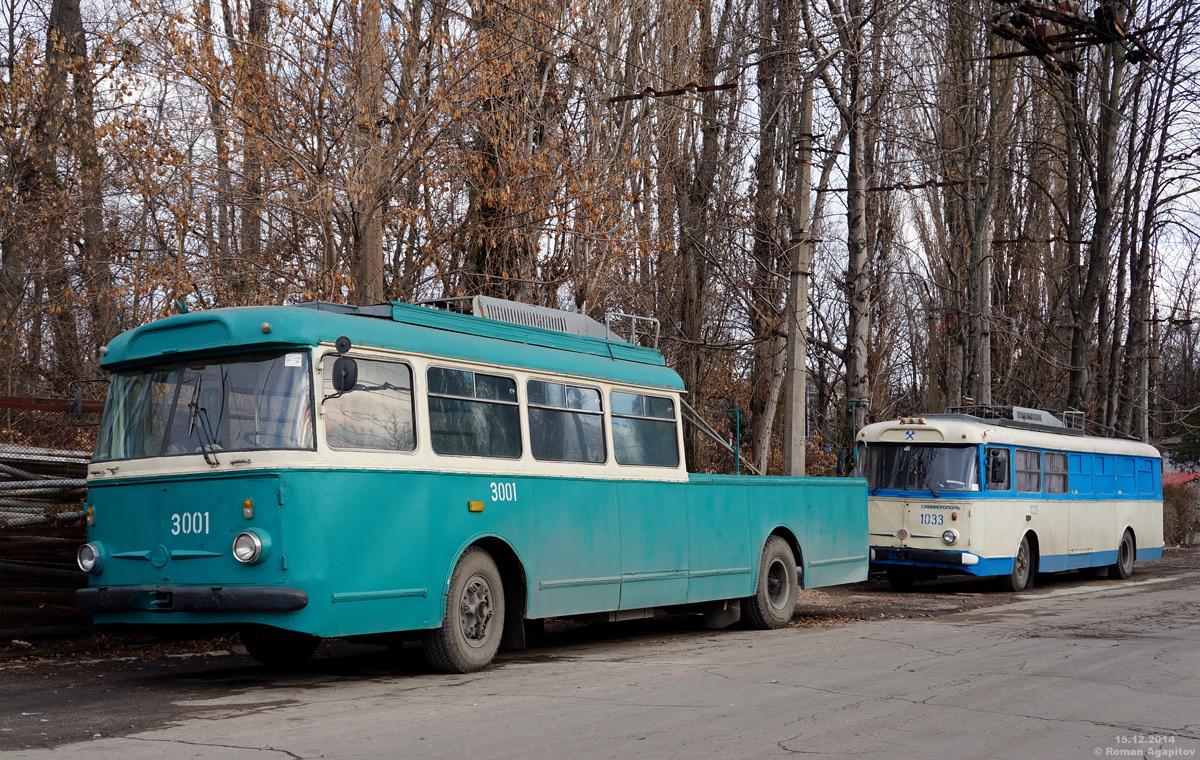 Симферополь. Škoda 9Tr10 №3001
