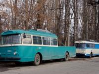 Крым. Škoda 9Tr10 №3001
