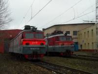 Тверь. ВЛ10-1065, ВЛ10у-701